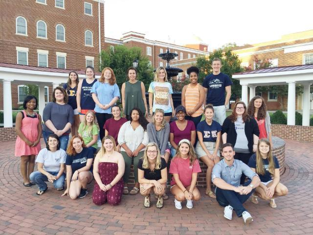 Fall 2016 Senior Seminar students